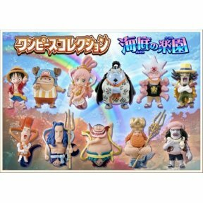 Collection One Piece Under Water