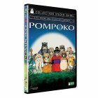 DVD Pompoko Version simple