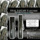 Eau de toilette Sephiroth - FFVII photo thumbnail