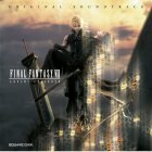 Final Fantasy VII Advent Children - OST