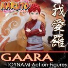 Action Figures 2 : Gaara