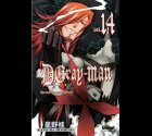 D GRAY-MAN tome 14