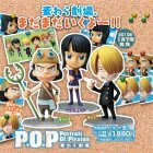 POP Mild - Usopp,Nico Robin,Sanji photo thumbnail
